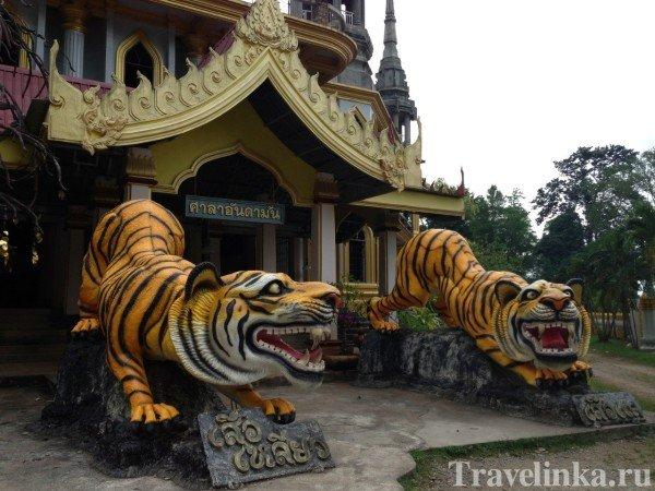 Visit krabi Thailand Ao Nang Province Krabi (5)