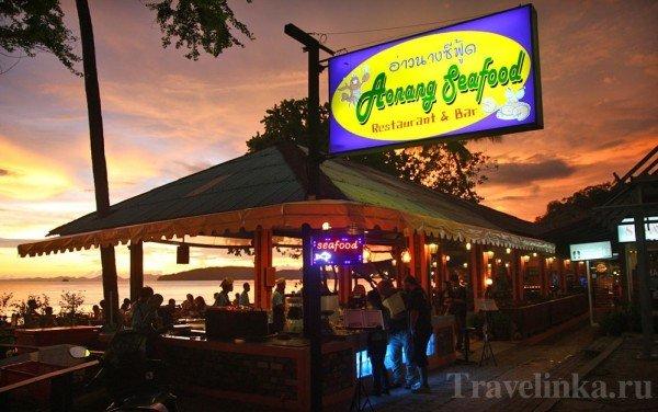 ao nang beach seafood (4)