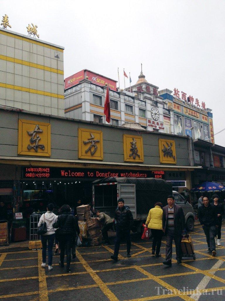 Магазины в Гуанчжоу Китай