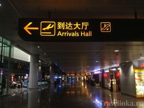 gyanhzhoy kitai travel gonkong (27)