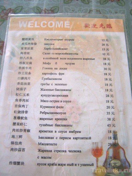 gyanhzhoy kitai travel gonkong (31)