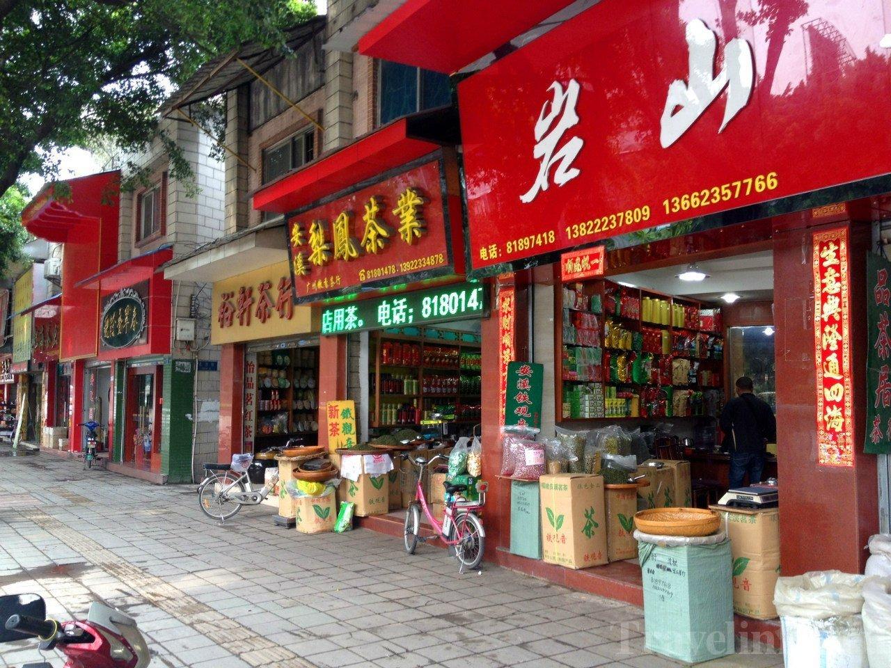 Как добраться в Гуанчжоу