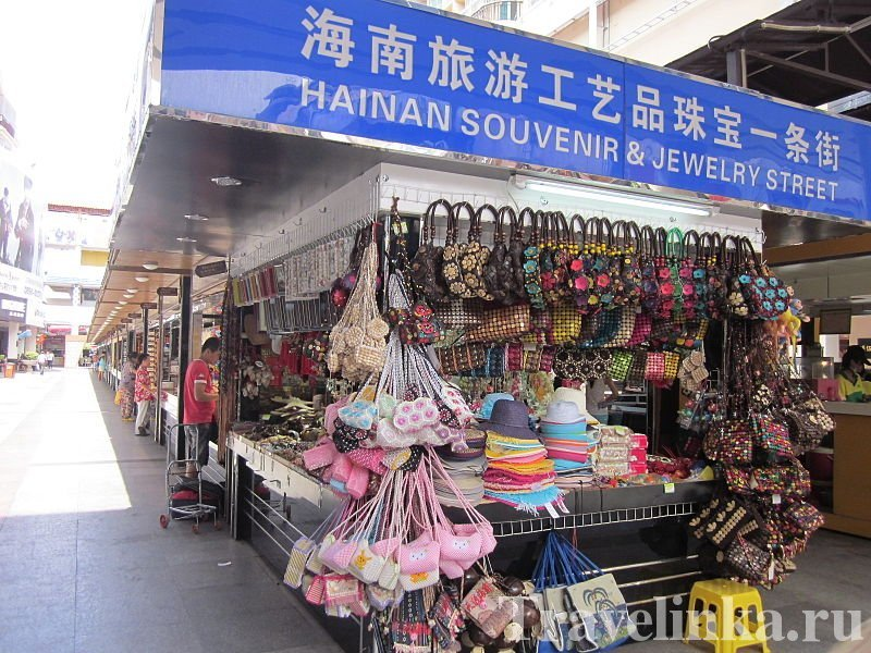Где Купить Одежду В Китае