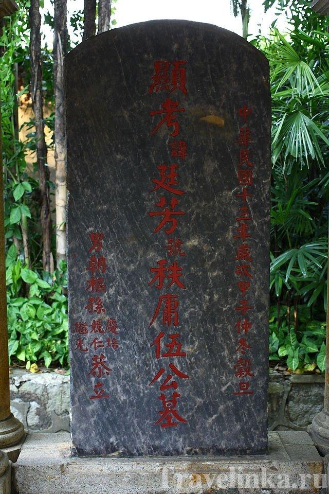 гуанчжоу достопримечательности, что посмотреть в гуанчжоу (1)