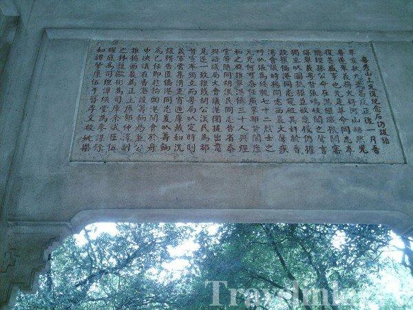 гуанчжоу достопримечательности, что посмотреть в гуанчжоу (9)
