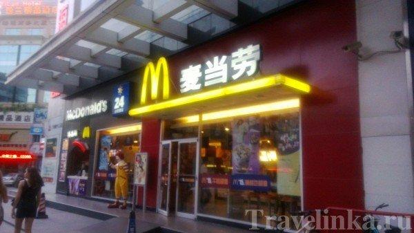 гуанчжоу фото китай (25)