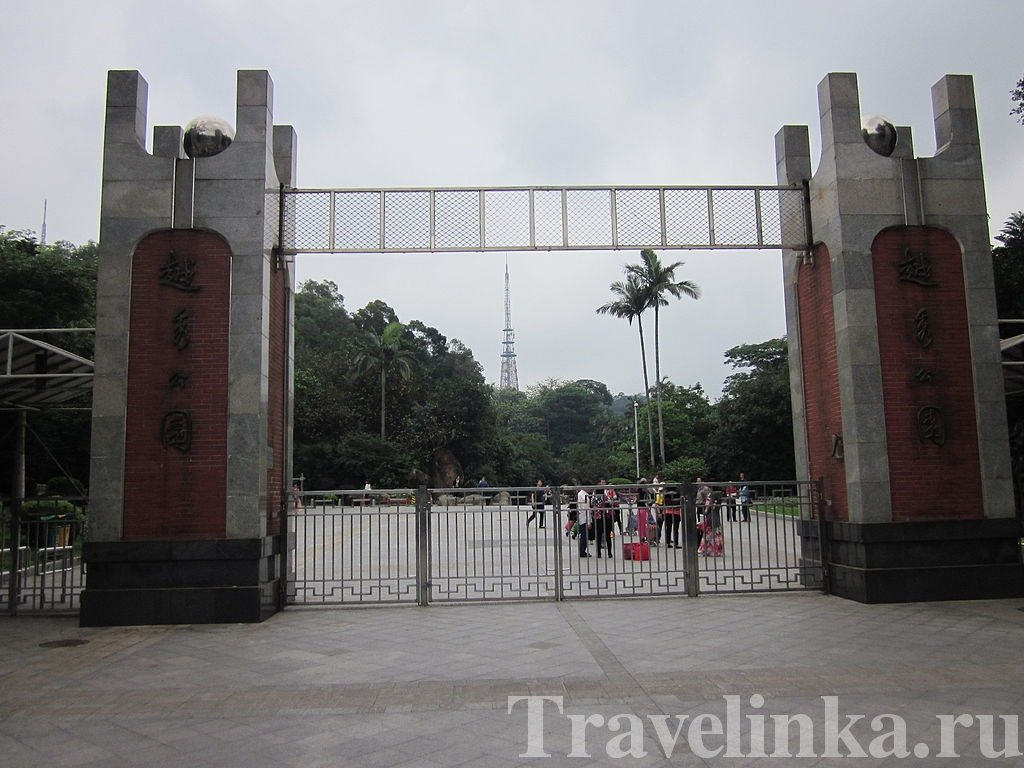 достопримечательности гуанчжоу (1)