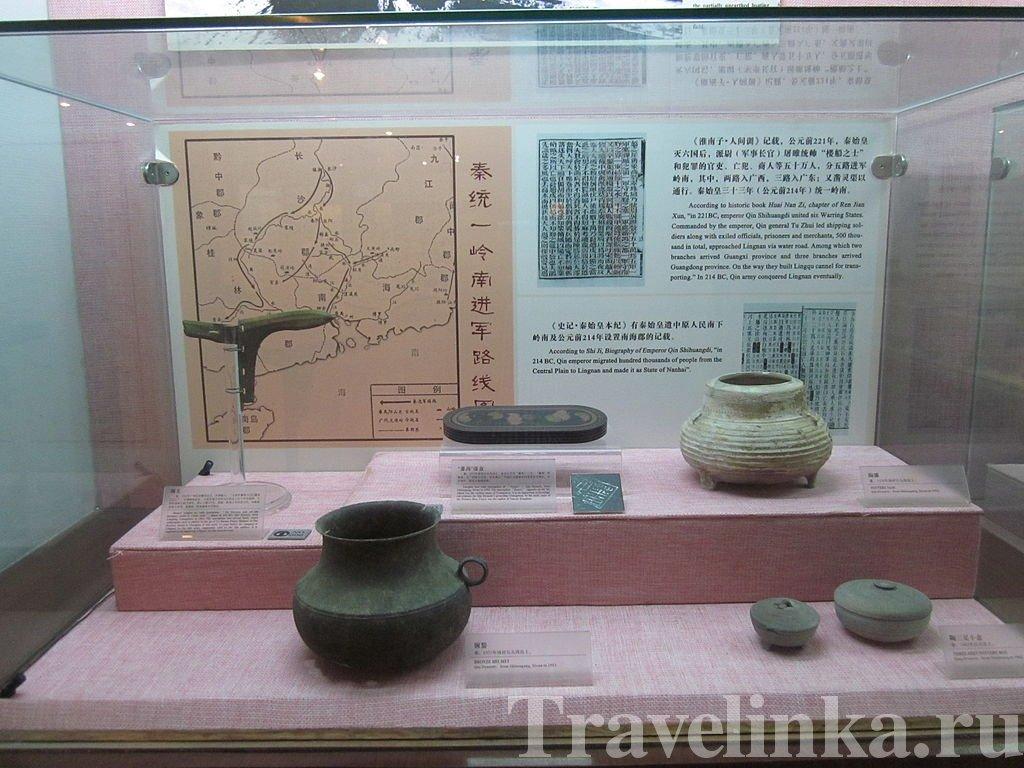 достопримечательности гуанчжоу (6)