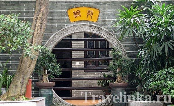 gunchzhou-dostoprimechatelnosti-1 (2)