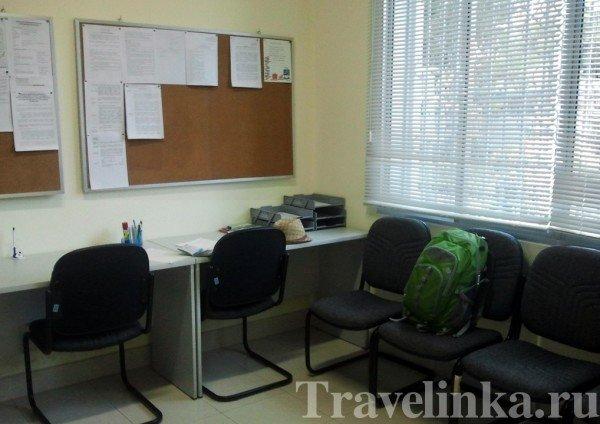 Генеральное консульство РФ в Хошимине (3)