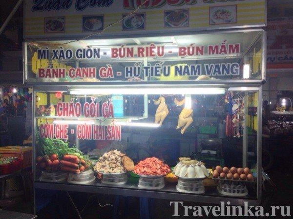 хошимин вьетнам фото (10)