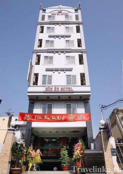 Hon En Hotel Хошимин фото (5)