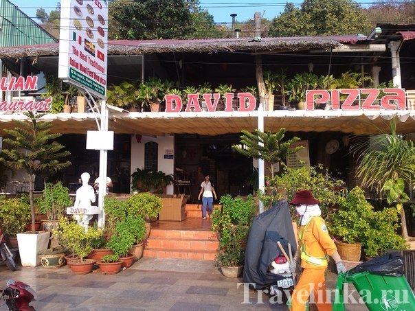 Давид пицца Вунгтау вьетнам отзывы (3)