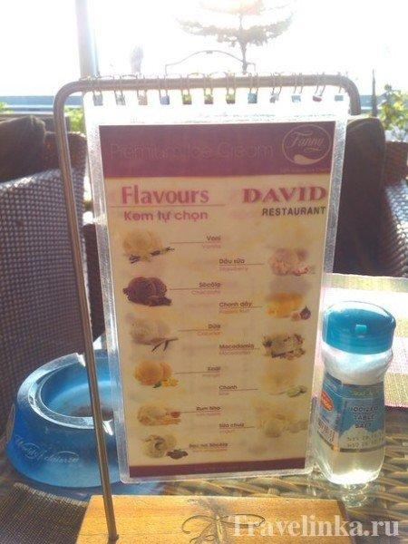Давид пицца Вунгтау вьетнам отзывы (5)
