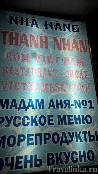муйне, муйне вьетнам, муйня, отели муйне, фатьет муйне, муйне карта, погода в муйне. муйне фото (65)