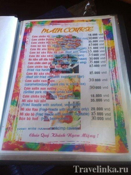 фантьет вьетнам кафе отзывы (3)