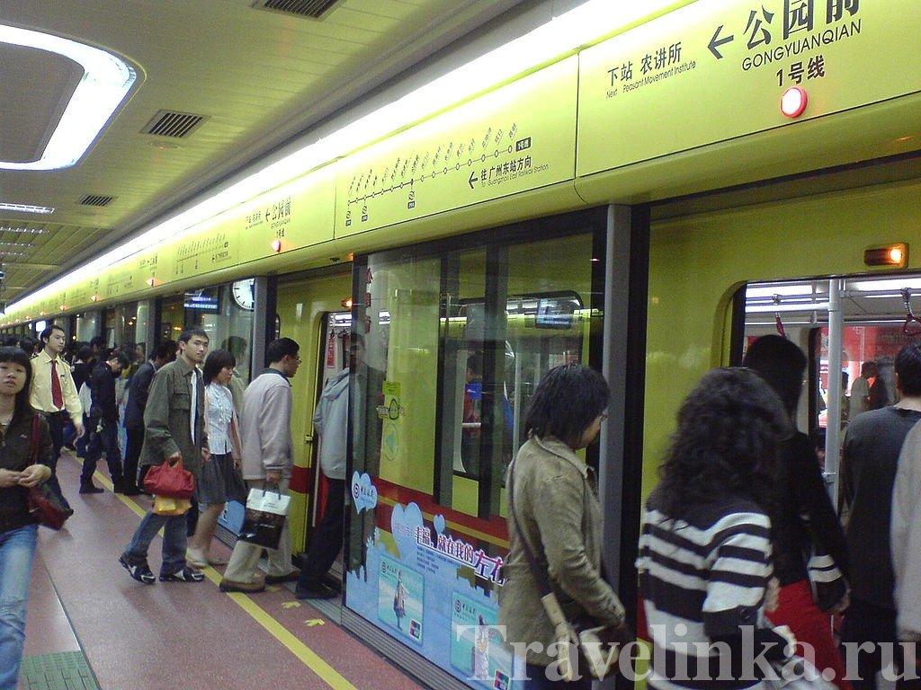 гуанчжоу метро фото отзывы карта (1)
