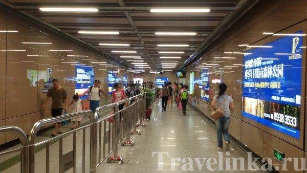 гуанчжоу метро фото отзывы карта (10)