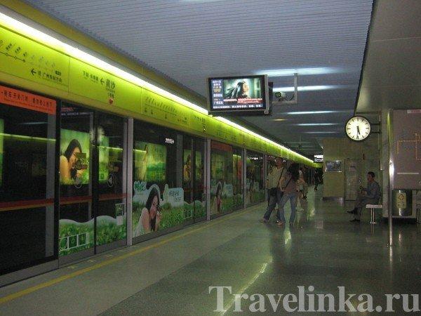 гуанчжоу метро фото отзывы карта (2)