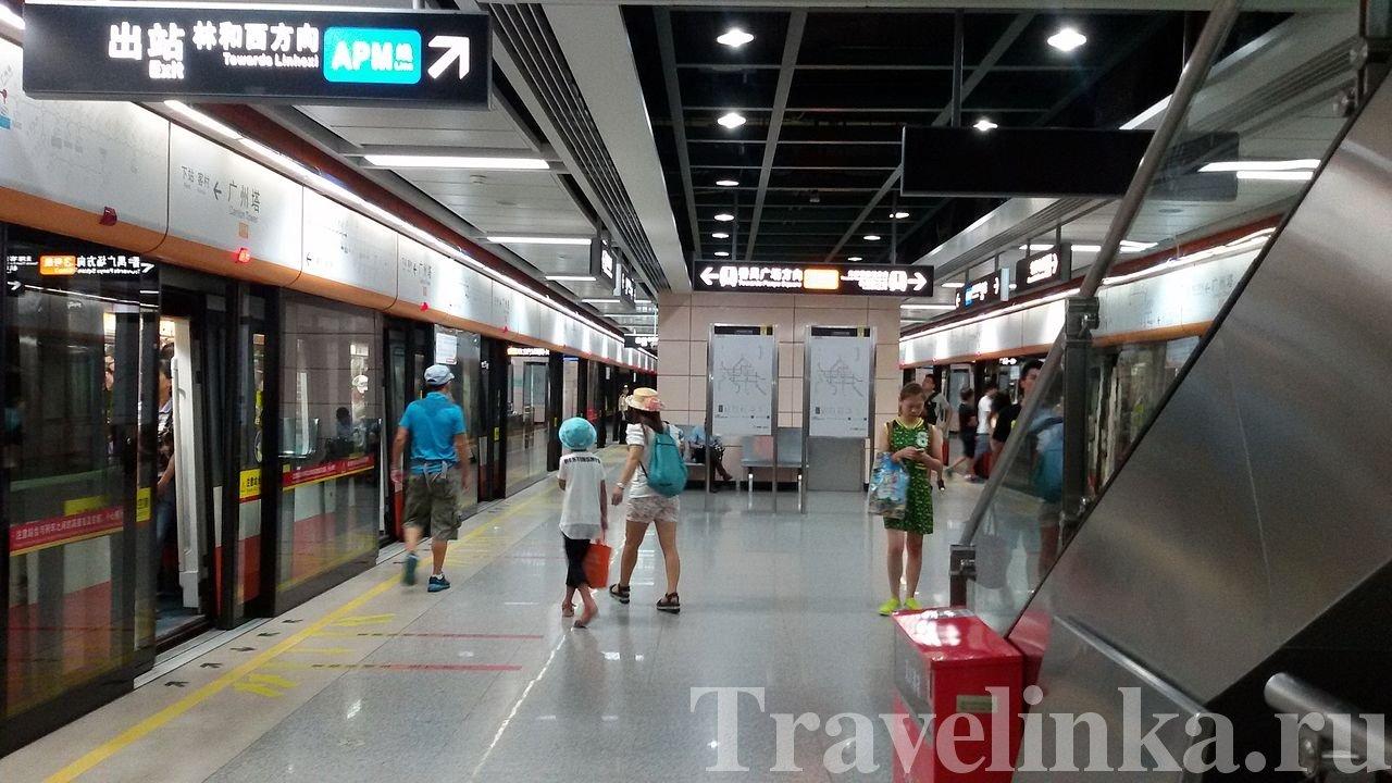 гуанчжоу метро фото отзывы карта (4)