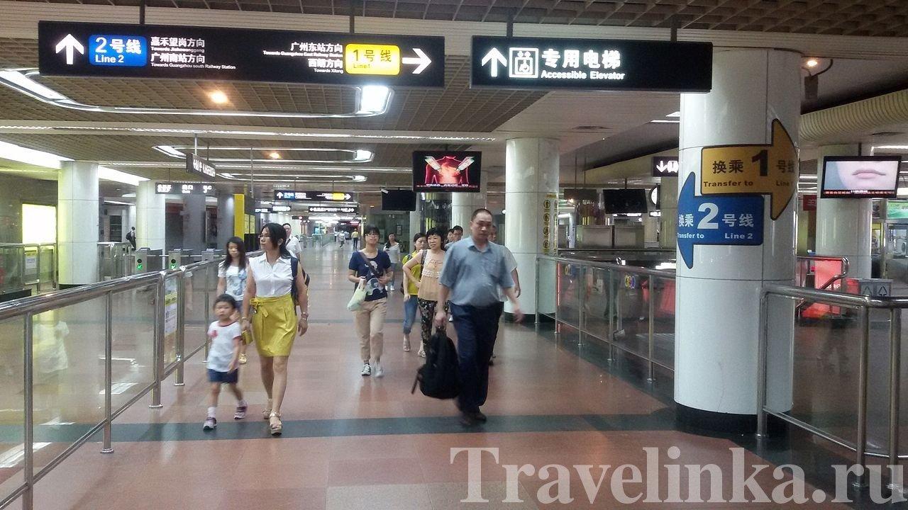гуанчжоу метро фото отзывы карта (9)