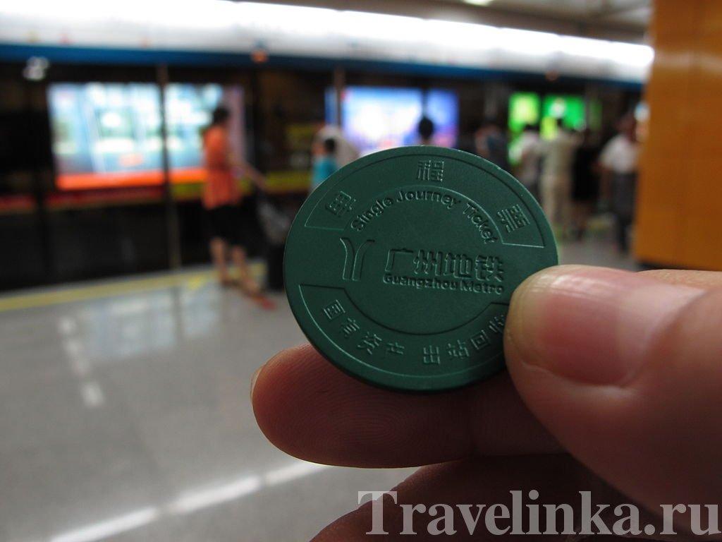 гуанчжоу метро фото (34)