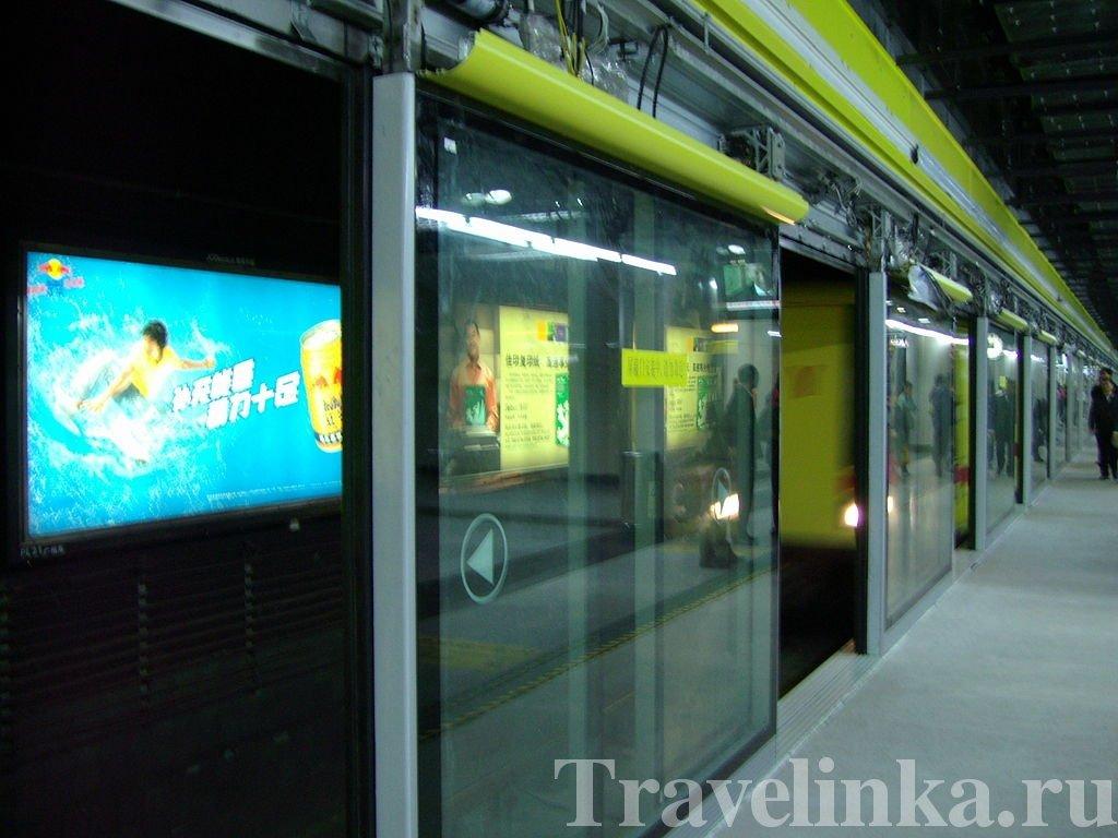 гуанчжоу метро фото (37)