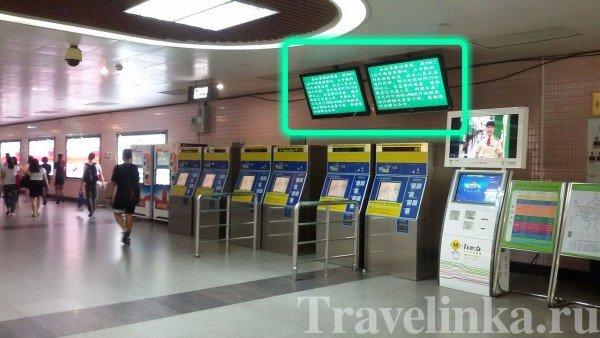 гуанчжоу метро фото (38)