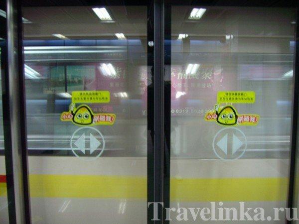гуанчжоу метро фото (39)