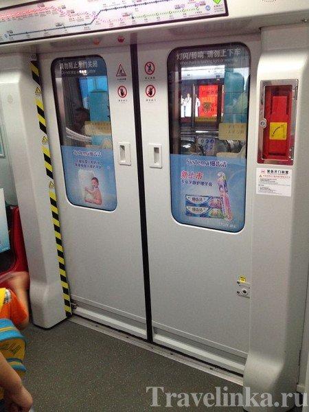 гуанчжоу метро фото (43)