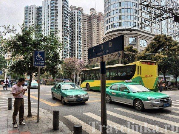 метро гуанчжоу фото отзывы карта (9)