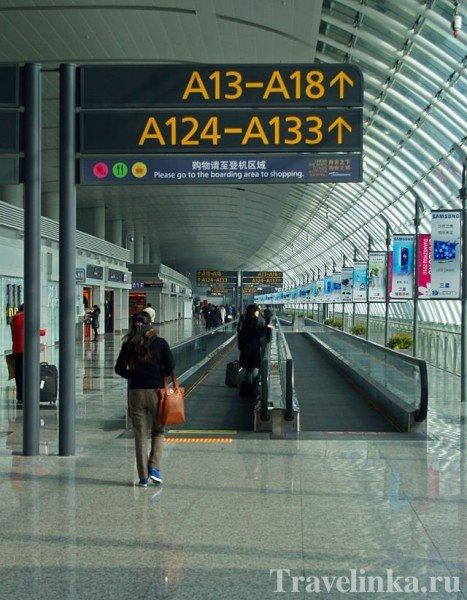 шуанчжоу аэропорт байюнь (1)