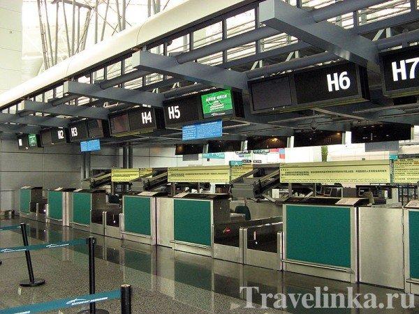 шуанчжоу аэропорт байюнь (2)