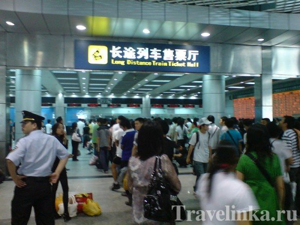 Guangzhou East Railway Station (4)