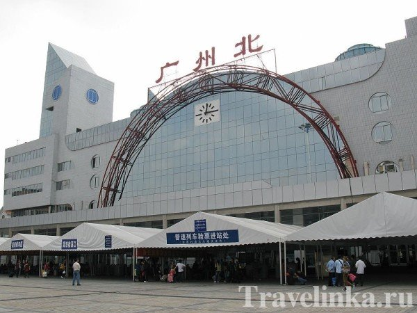Guangzhou North Railway Station (1)