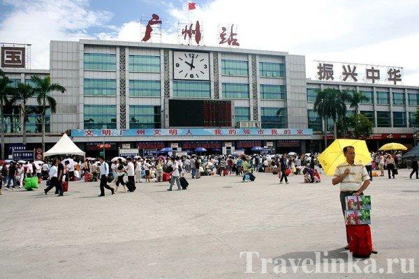 Guangzhou Railway Station (1)