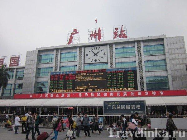 Guangzhou Railway Station (2)