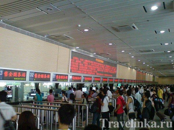 Guangzhou Railway Station (3)