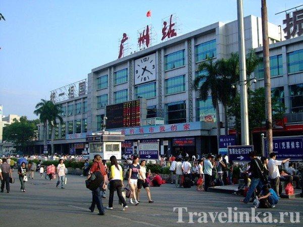 Guangzhou Railway Station (4)