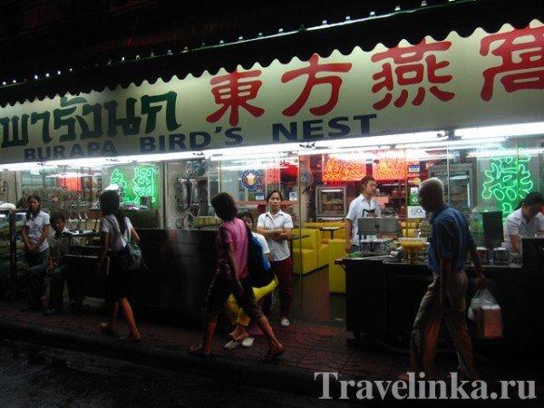chinatown bangkok (5)