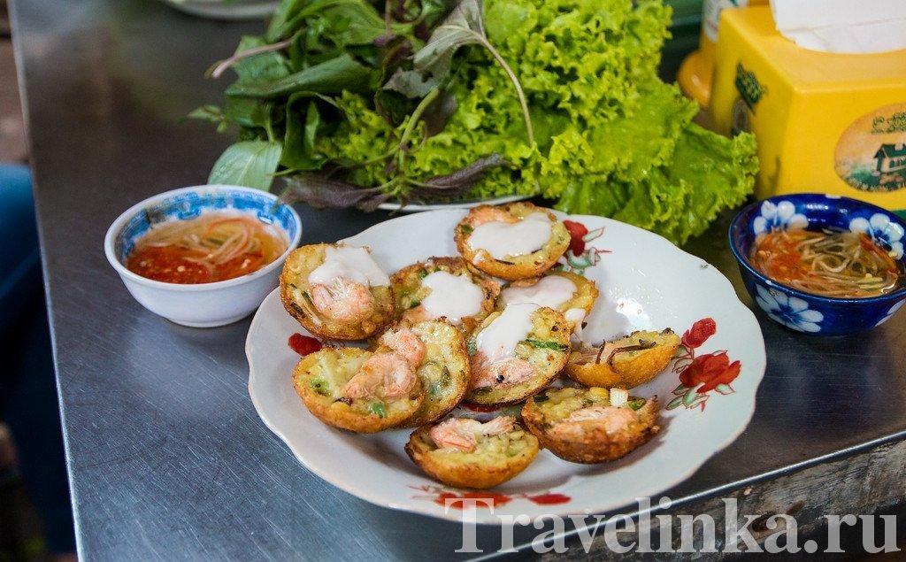 hochimin vietnam (1)