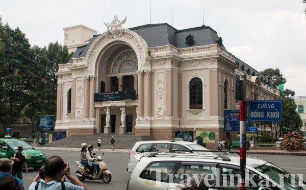 Выездная экскурсия в Сайгон (на самолете)