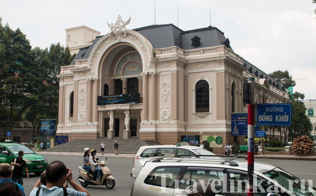 hochimin vietnam (16)
