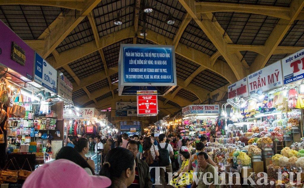 hochimin vietnam (2)