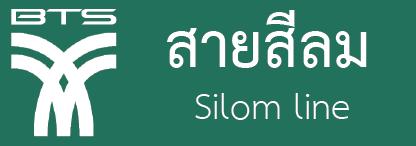 silom bangkok (2)