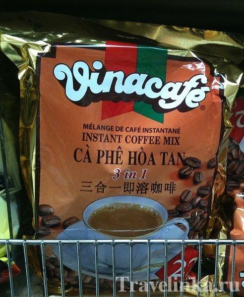 kofe vo vietname vietnamskiy kofe (2)