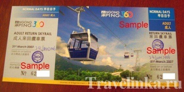 Hong Kong chto posmotret za 2 dnya (5)