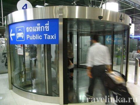 aeroport tailand bangkok