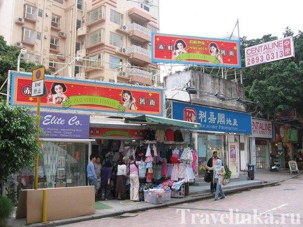 honkong dostoprimechatelnosti (10)