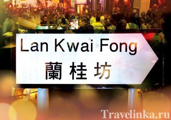honkong dostoprimechatelnosti (14)